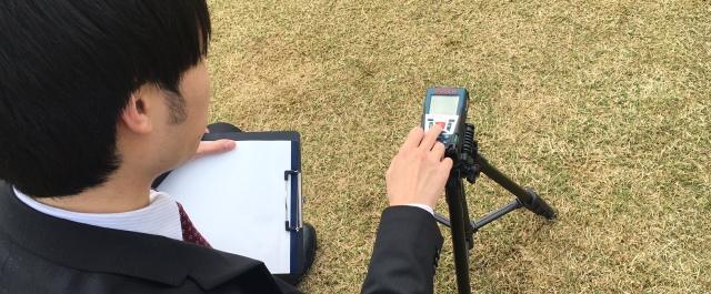 アシステム税理士法人 土地 相続 測量 評価
